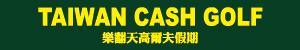 TAIWAN CASH GOLF