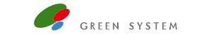 グリーンシステム